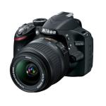 二手 摄影摄像 尼康 D3200套机(AF-S DX 18-55mm f/3.5-5.6G ED II) 回收
