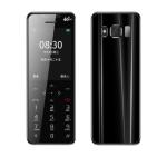 二手 手机 纽曼 S10 回收