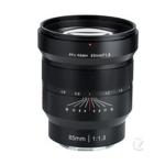 二手 摄影摄像 唯卓仕 AF 85mm F1.8 XF MK II(索尼口) 回收
