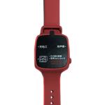 二手 智能数码 360 亲情手表 回收