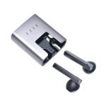 二手 耳机/耳麦 FIIL CC2 回收