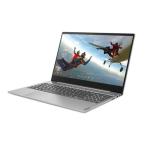 二手 笔记本 联想 IdeaPad S540 系列 回收