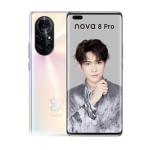 二手 手机 华为 nova 8 Pro(4G) 回收