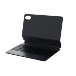 二手 键盘 荣耀平板 V7 pro Magic悬浮蓝牙键盘 回收