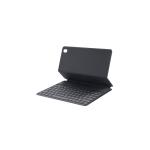 二手 智能数码 华为 MatePad 10.8英寸 智能磁吸键盘 回收