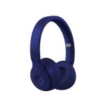 二手 耳机 Beats Solo Pro 回收