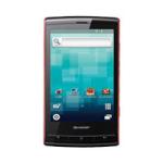 二手 手机 夏普 SH8158u 回收