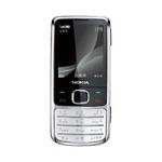 二手 手机 诺基亚 6700c 回收