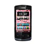 二手 手机 诺基亚 700(N700) 回收