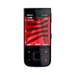 二手 手机 诺基亚 5330 回收