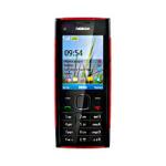 二手 手机 诺基亚 x2-00 回收