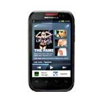 二手 手机 摩托罗拉 XT560 回收