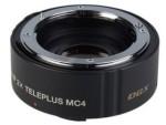 二手 摄影摄像 肯高MC4 AF 2.0 DGX 增倍镜 佳能卡口(黑色) 回收