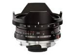 二手 摄影摄像 福伦达15mm f/4.5 Super Wide Heliar 回收
