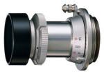 二手 摄影摄像 福伦达Color-Skopar 21mm f/4 P 回收