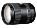 二手 摄影摄像 腾龙28-300mm f/3.5-6.3 Di PZD 回收