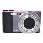 二手 摄影摄像 理光CX2 回收