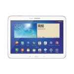 二手 平板电脑 三星Galaxy Tab 3 10.1(P5200/P5210/P5220) 回收