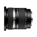 二手 摄影摄像 美能达 AF 17-35mm F2.8-4D 回收