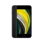 二手 手机 苹果 iPhone SE 2 回收