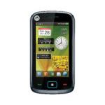 二手 手机 摩托罗拉 EX128 回收