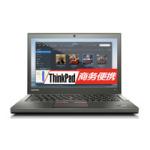 二手 笔记本 联想 ThinkPad X260 回收