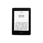 二手 电子书 Kindle Paperwhite 2 回收