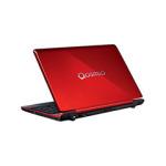 二手 笔记本 东芝 Qosmio F60 系列 回收