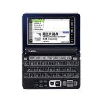 二手 电子词典 卡西欧(CASIO)E-Y800DB 回收