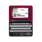 二手 电子词典 卡西欧(CASIO)E-Y300RD 回收
