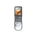 二手 手机 诺基亚 8800e 回收