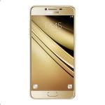 二手 手机 三星 Galaxy C5 回收
