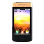 二手 手机 三星 W689 回收