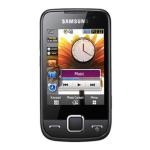 二手 手机 三星 S5603 回收