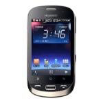 二手 手机 华为 U8520 回收