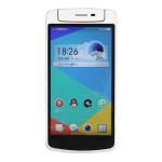 二手 手机 OPPO N1 Mini 回收