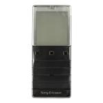 二手 手机 索尼 X5 回收