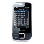 二手 手机 金立 A919 回收