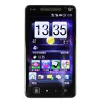 二手 手機 HTC T9188 回收
