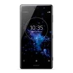 二手 手机 索尼Xperia XZ2 Premium 回收