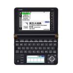 二手 电子词典 卡西欧(CASIO)E-U800 回收