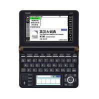 卡西欧(CASIO)E-U800回收