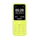 二手 手机 飞利浦 E105 回收