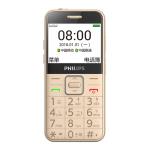 二手 手机 飞利浦 E171L 回收