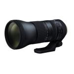 二手 摄影摄像 腾龙SP 150-600mm f/5-6.3 Di USD G2 (A022)(尼康卡口) 回收