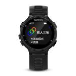 二手 智能手表 佳明 forerunner735 XT 回收