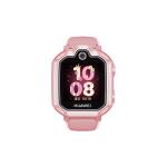 二手 智能手表 华为儿童手表 3 Pro 超能版 回收