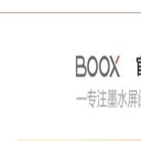 文石 BOOX Nova 3回收