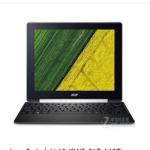 二手 笔记本 Acer Switch V 10 (SW5-017-146Z) 回收