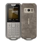 二手 手机 诺基亚 800 Tough 回收